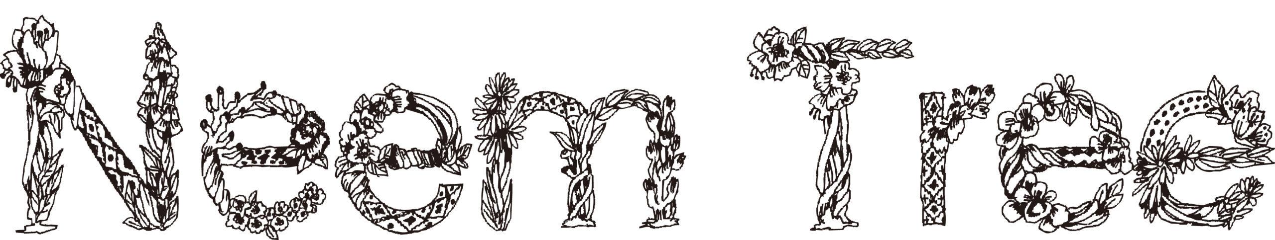 Neem Tree(ニームツリー)  |  編集プロダクション